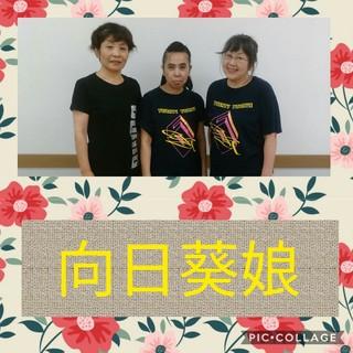 Collage 2018-08-11 20_39_33.jpg