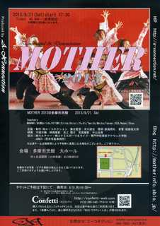 Mother2013.jpg
